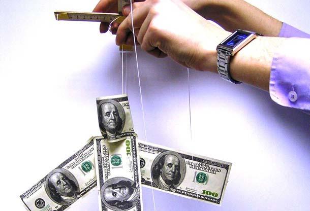 прогнозы на финансы