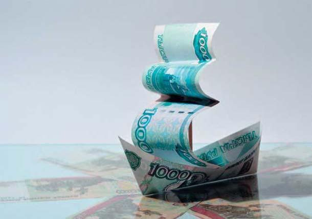 финансовый прогноз на сегодня