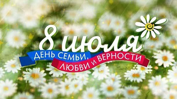 календарь знаменательных дат 2019 года в россии