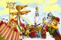 Дата праздника масленицы 2017 года в России